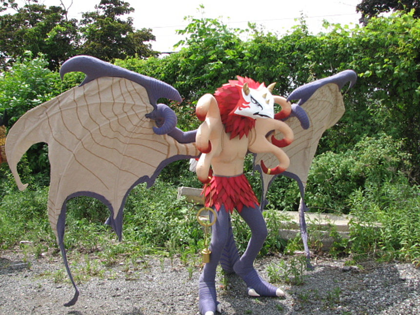 Ifrit Craft